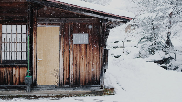 Savourez les Onsen, bain thermale traditionnel après une journée de ski au Japon
